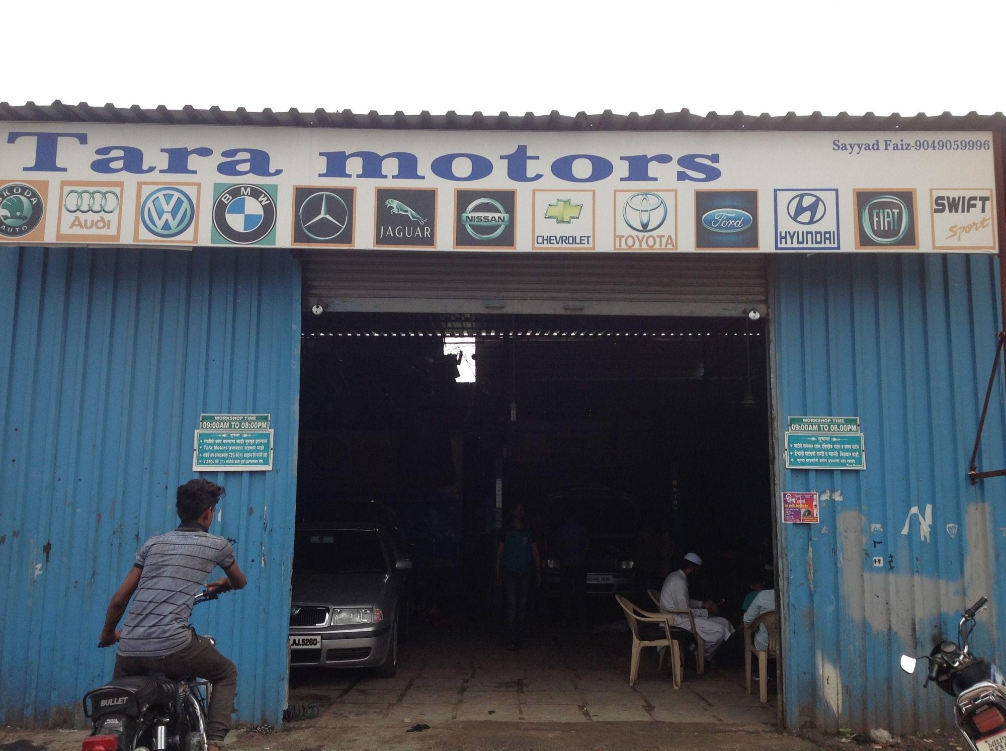 Top Ecm System Repair & Services in Chikhalthana Aurangabad