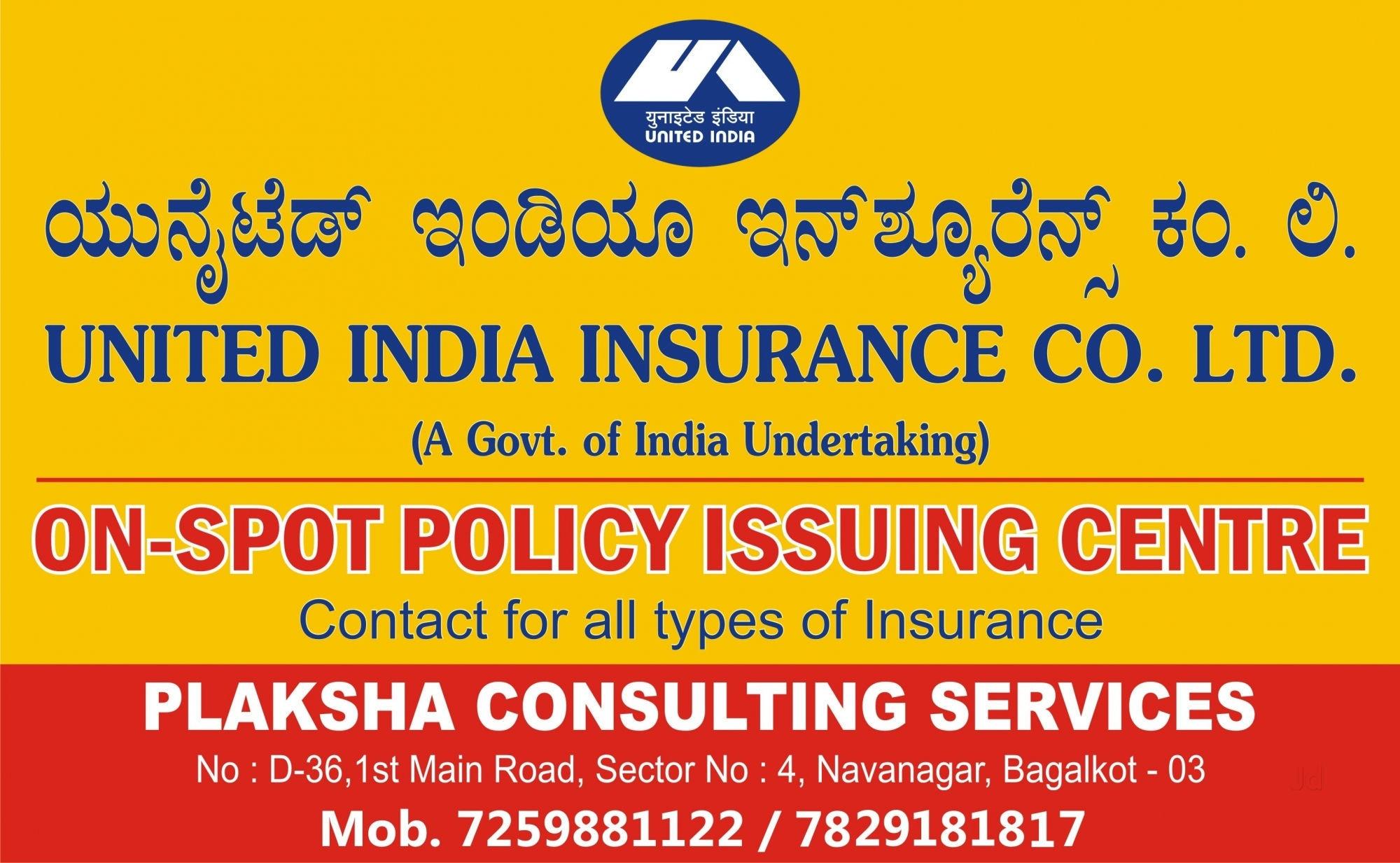 United India Insurance Company Ltd College Road Bagalkot