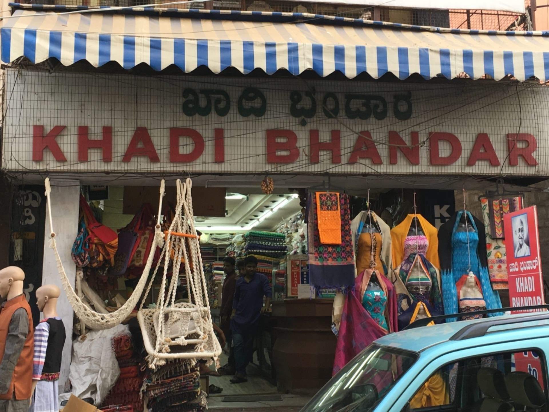6e2946a6 Top 50 Khadi Suiting in 2nd Main Road-Prakash Nagar, Bangalore ...