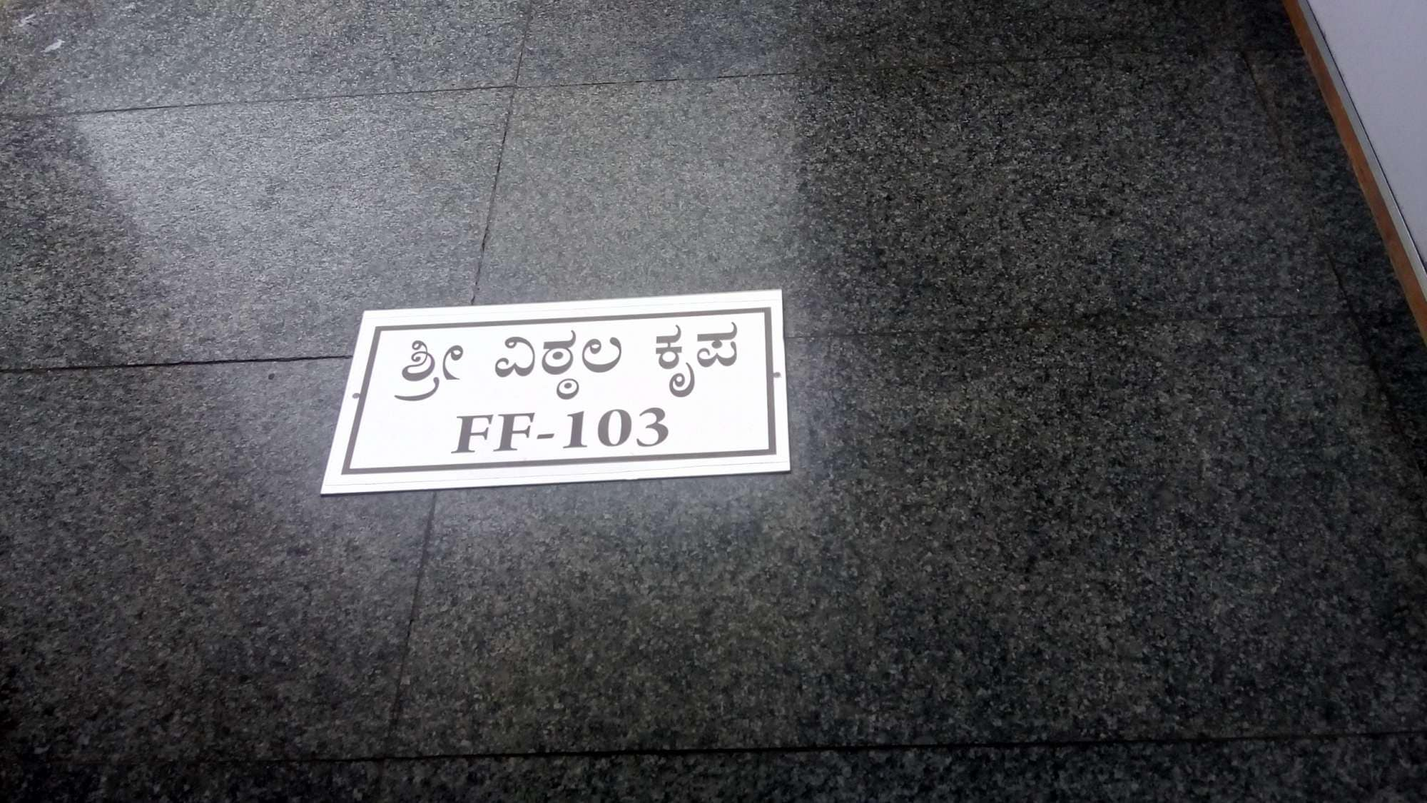 Name Board Computerised Bangalore