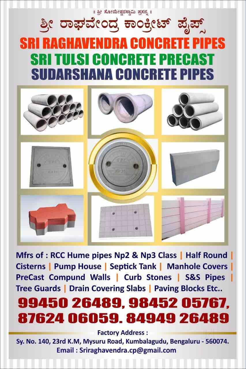Top 100 Cement Pipe Dealers in Bangalore - Justdial
