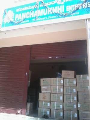 Top 50 Haldiram Food Product Distributors in Banashankari