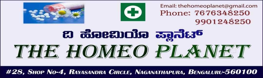 Top 12 Homeopathy Medical Shop In Bangalore Near Electronic