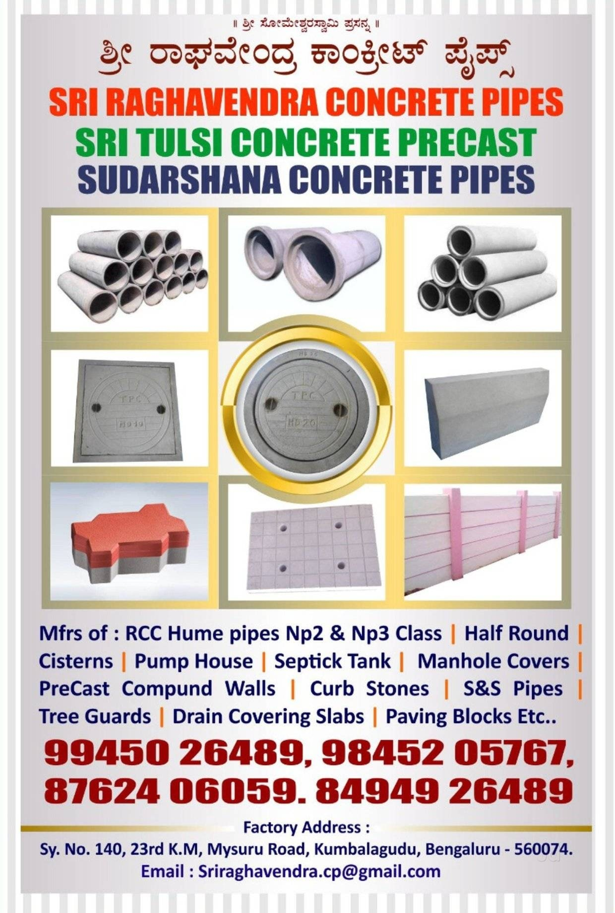Top 20 Precast Boundary Wall Manufacturers in Jayanagar 8th