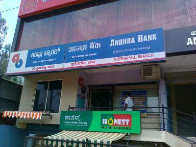 Find list of Andhra Bank Atms in Bangalore - Justdial