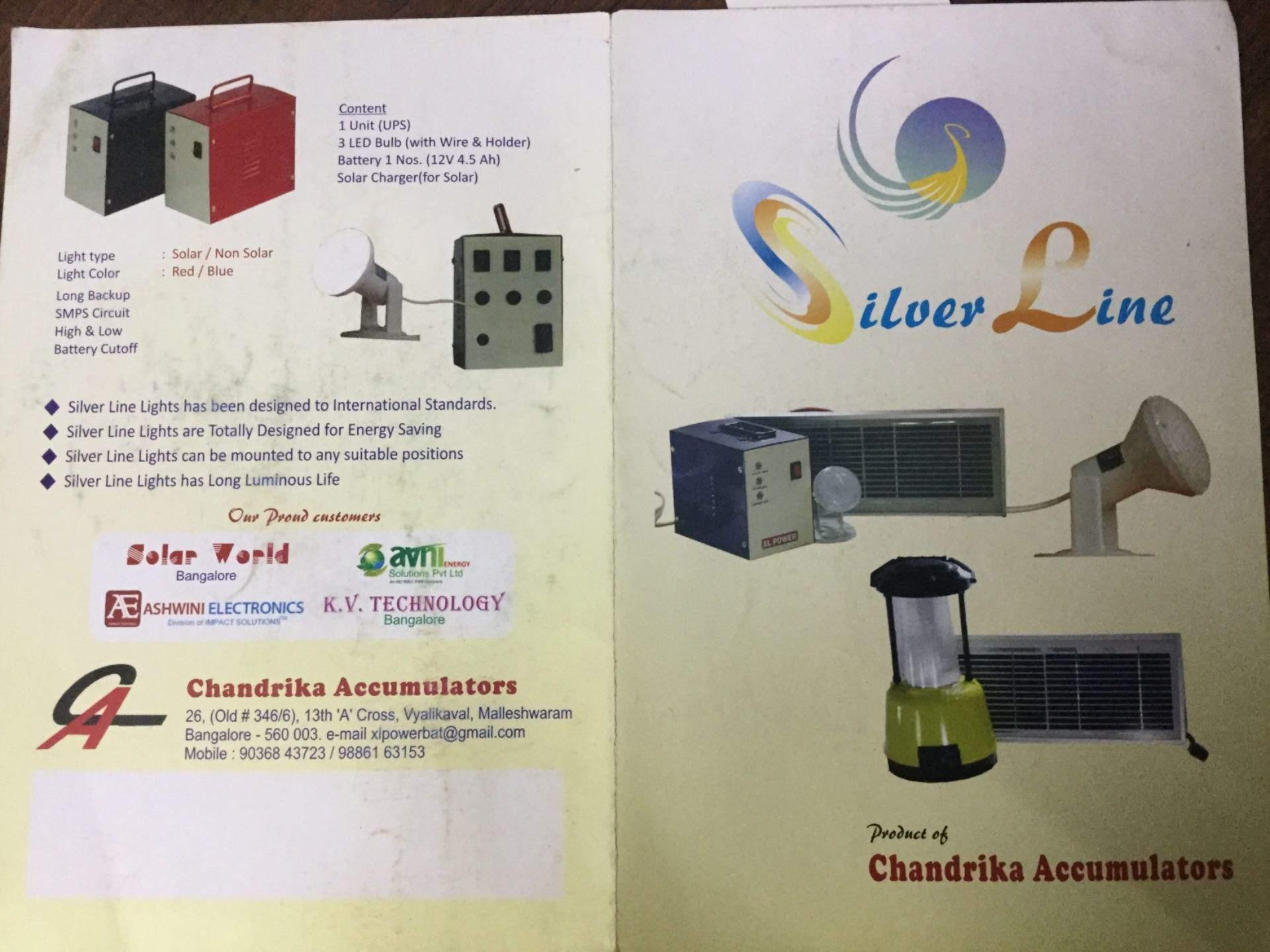 Top Home Ups Battery Wholesalers In Malleswaram Bangalore Justdial Low Cutoff Circuit