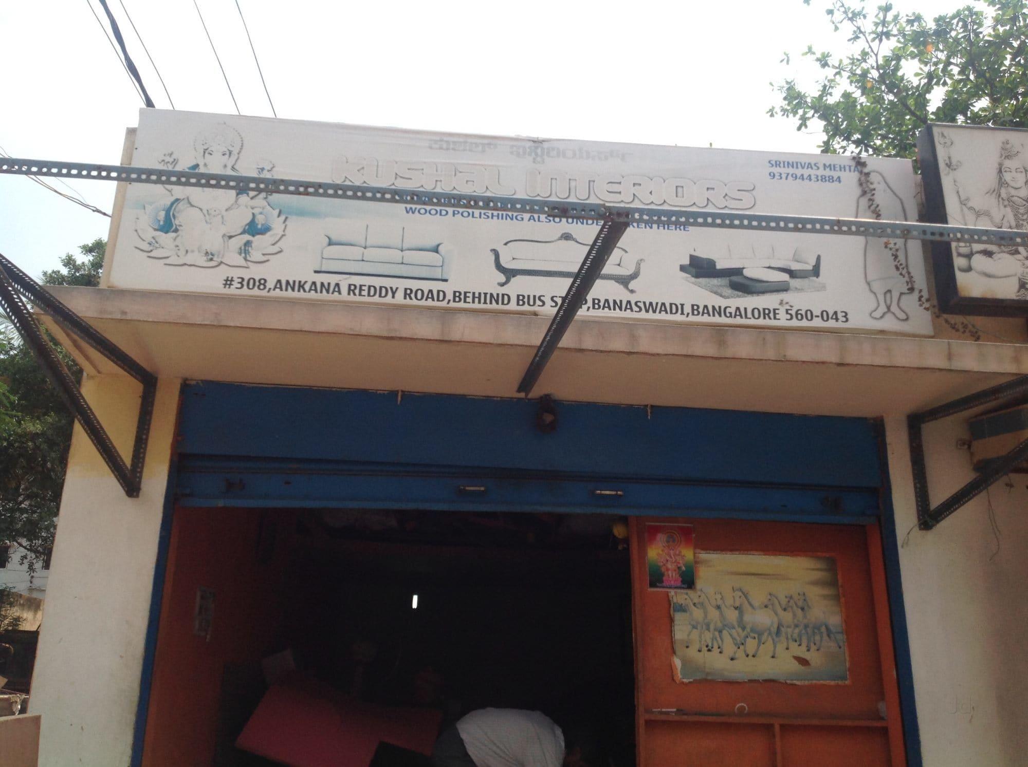 Kushal Interior Banaswadi Sofa Set Repair & Services in