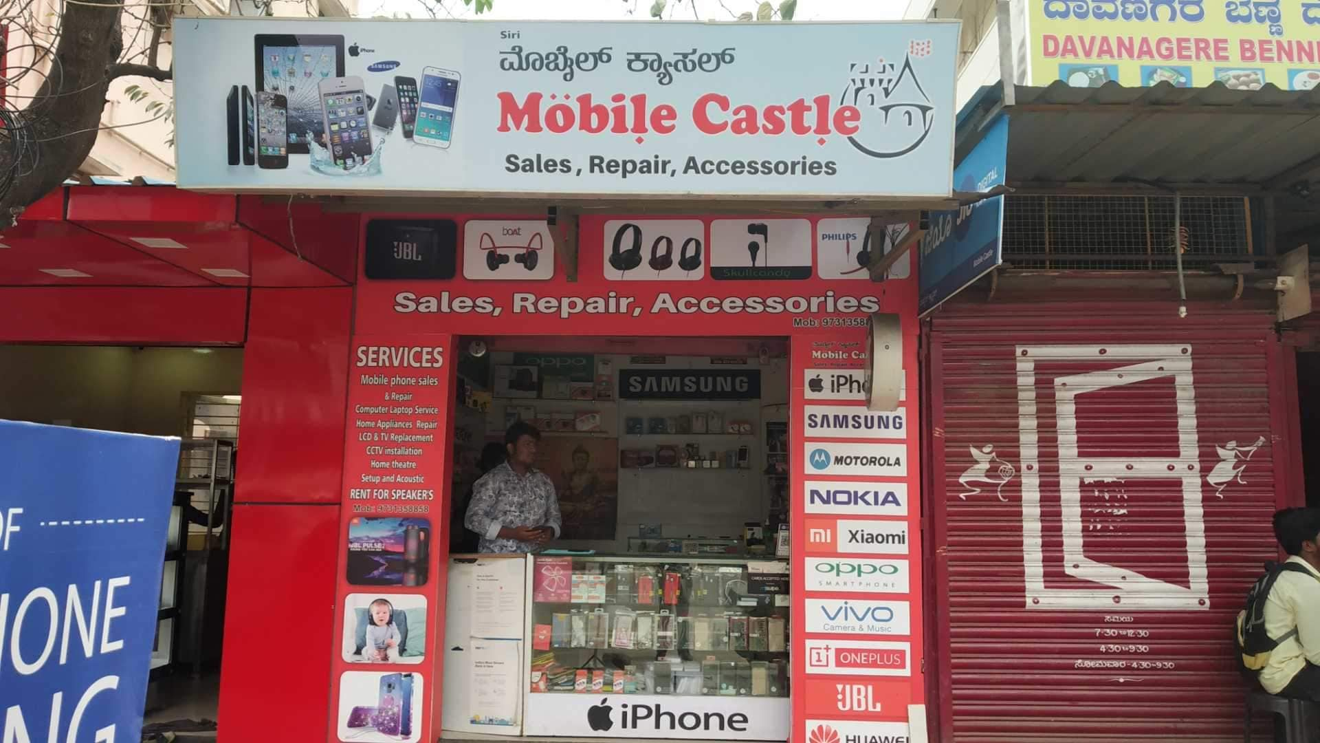 Top 100 Mobile Phone Accessory Dealers in Nagarbhavi 2nd