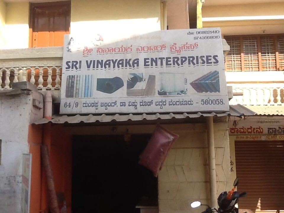 Floor Mats For Office In Bangalore Carpet Vidalondon