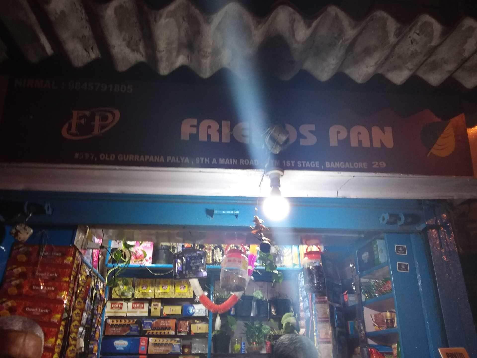 Top Pan Bahar Pan Masala Dealers in Bangalore - Best Pan Bahar Pan