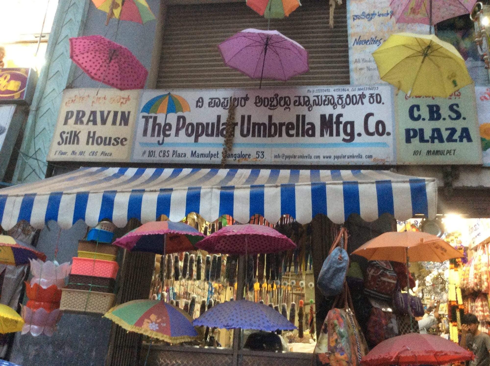 8aef01496ad41 Top 30 Umbrella Manufacturers in M G Road, Bangalore - Justdial