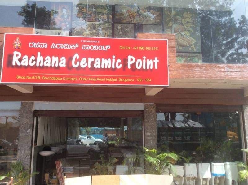 Top Anuj Ceramic Tile Dealers in Bangalore - Best Anuj