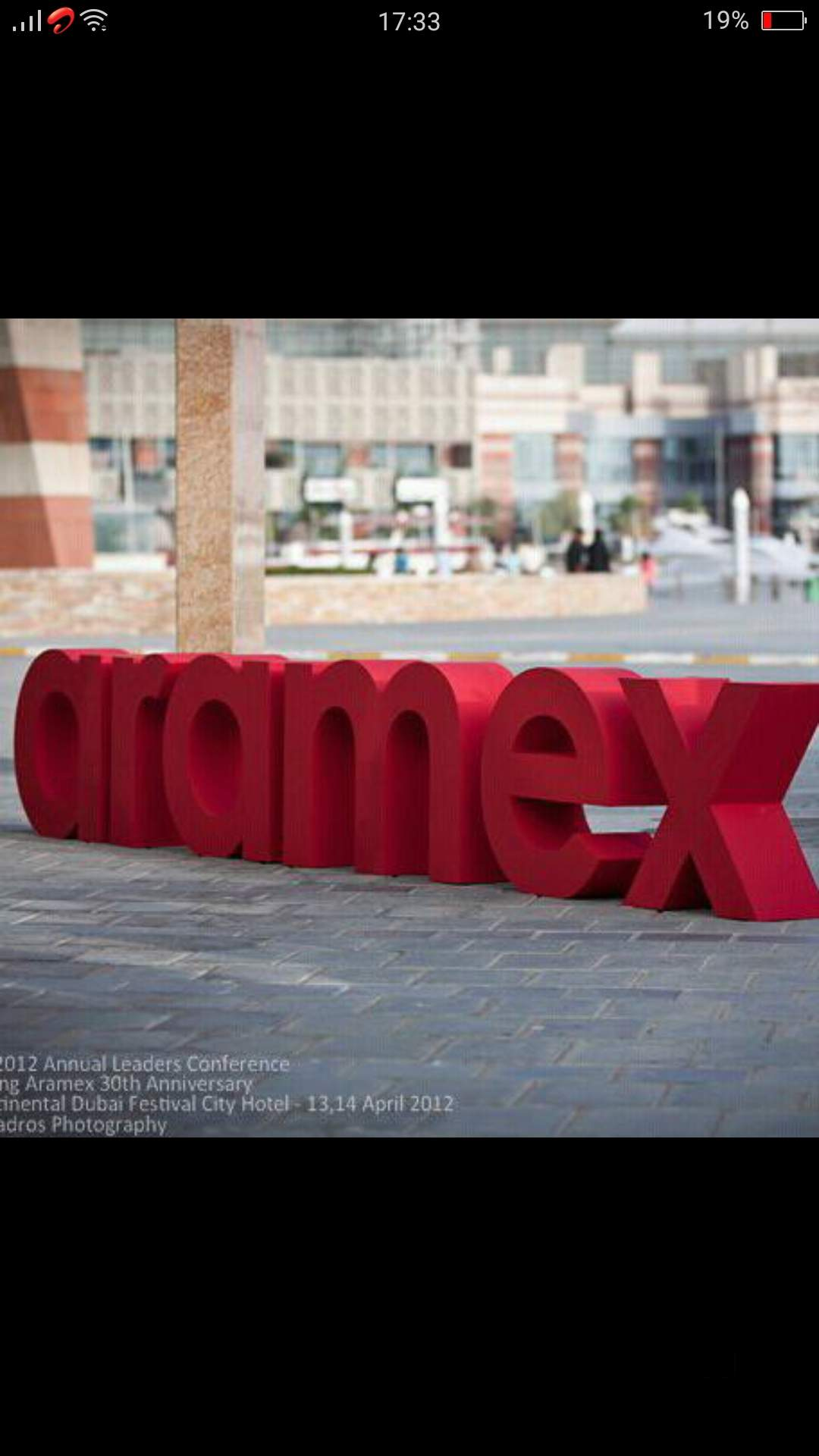 Aramex International Shipping Services, Horamavu - Courier