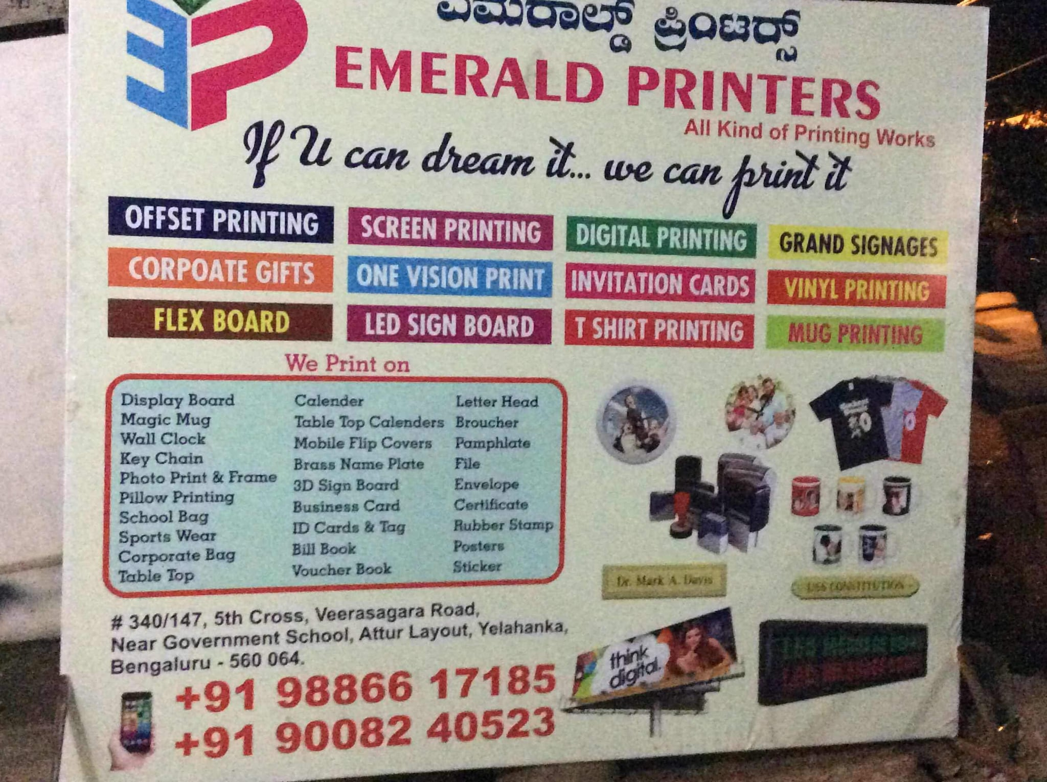 Top 20 Digital Printing Press Exporters in Yelahanka New Town