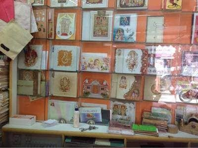 Sumangali Enterprises Balepet Chickpet Wedding Card