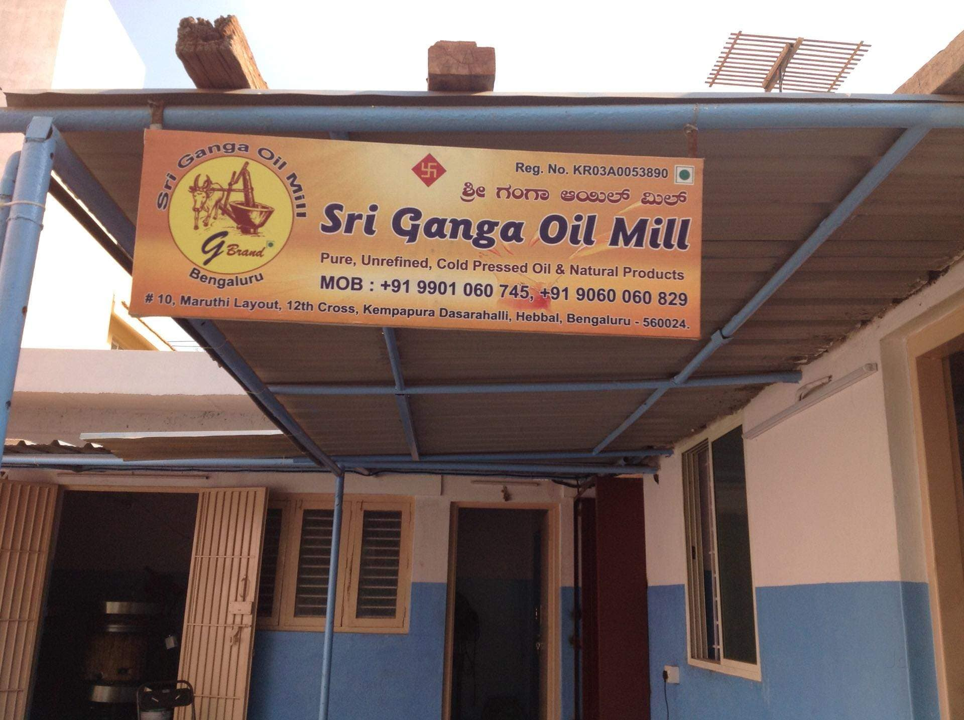 Top 100 Edible Oil Wholesalers in Bangalore - Best Cooking Oil