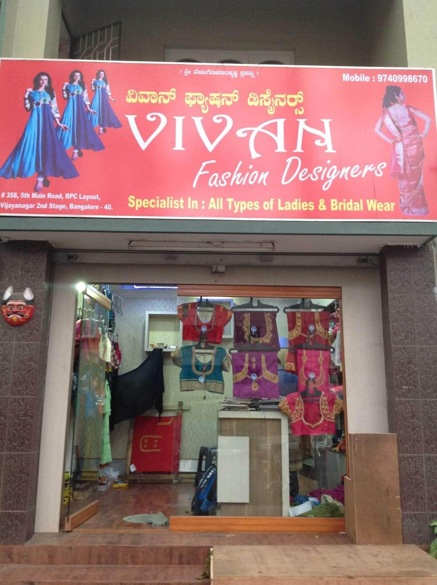 Vivan Fashion Designers Vijayanagar Boutiques In Bangalore Justdial