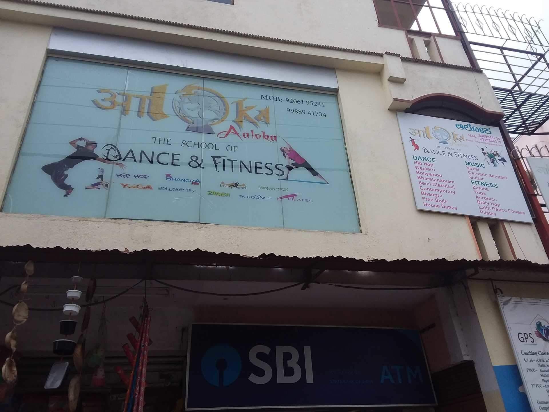 Aaloka aaloka the school ofdance & fitness., koramangala - dance