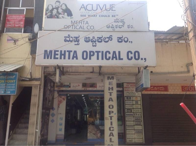 128854d87e8f Top 100 Crizal Spectacle Lens Dealers in Jp Nagar - Best Crizal ...
