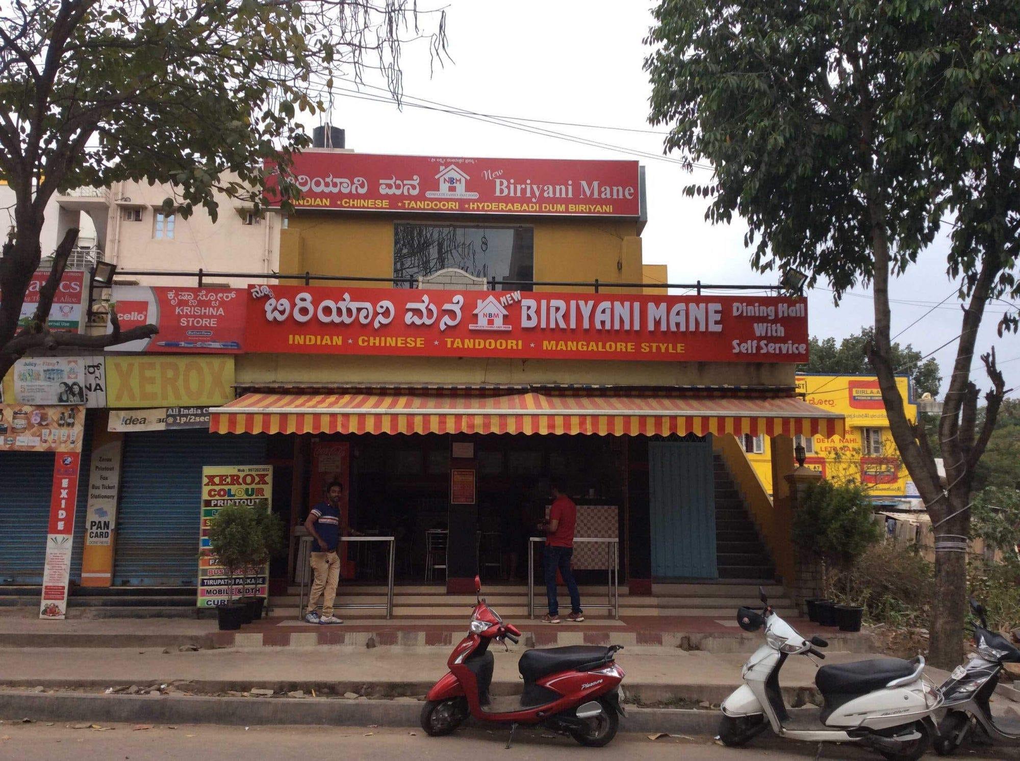 Rajarajeshwari Nagar Bangalore