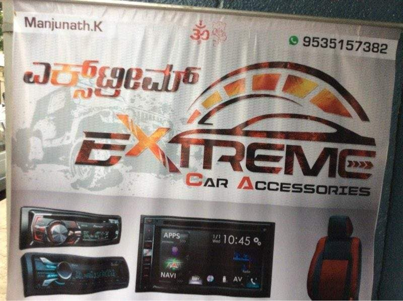 Extreme Car Accessories Photos, Vijayanagar, Bangalore- Pictures ...