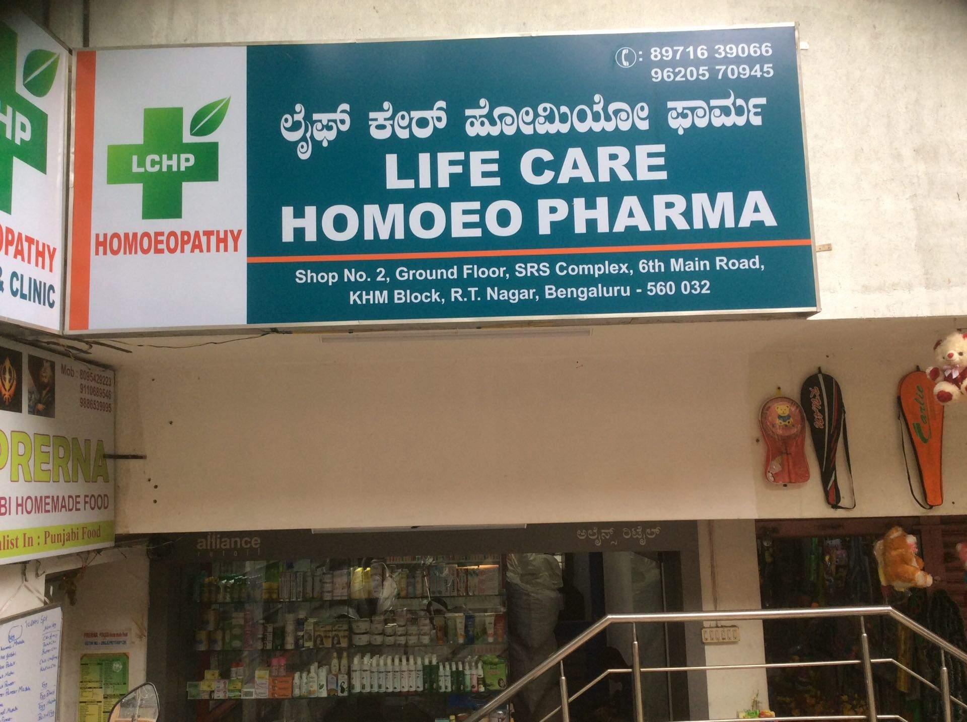 Top Homeopathic Medicine Retailers in Vidyaranyapura - Best
