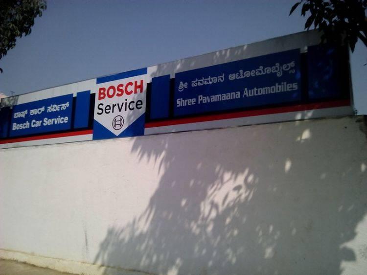 Daewoo Matiz Car Repair & Services, Bangalore - Justdial