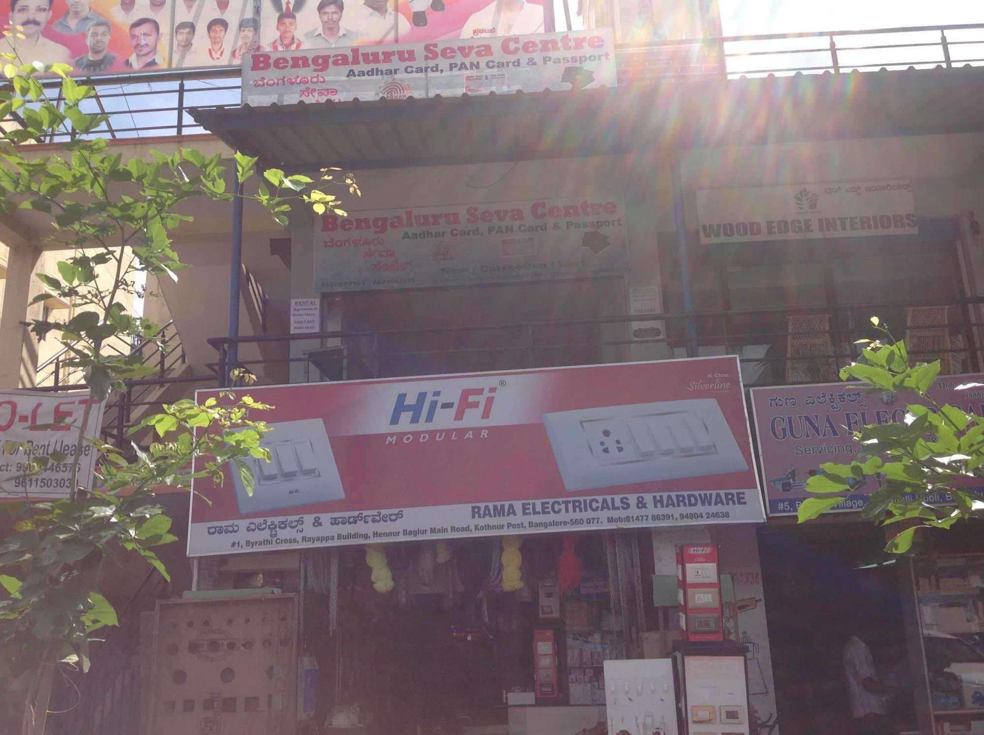 aadhar correction center near me