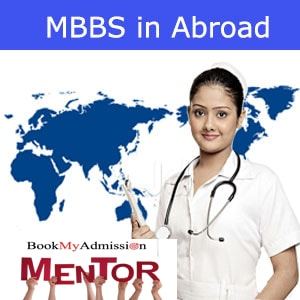 Top 20 Education Consultants For Mbbs In West Indies in Bangalore