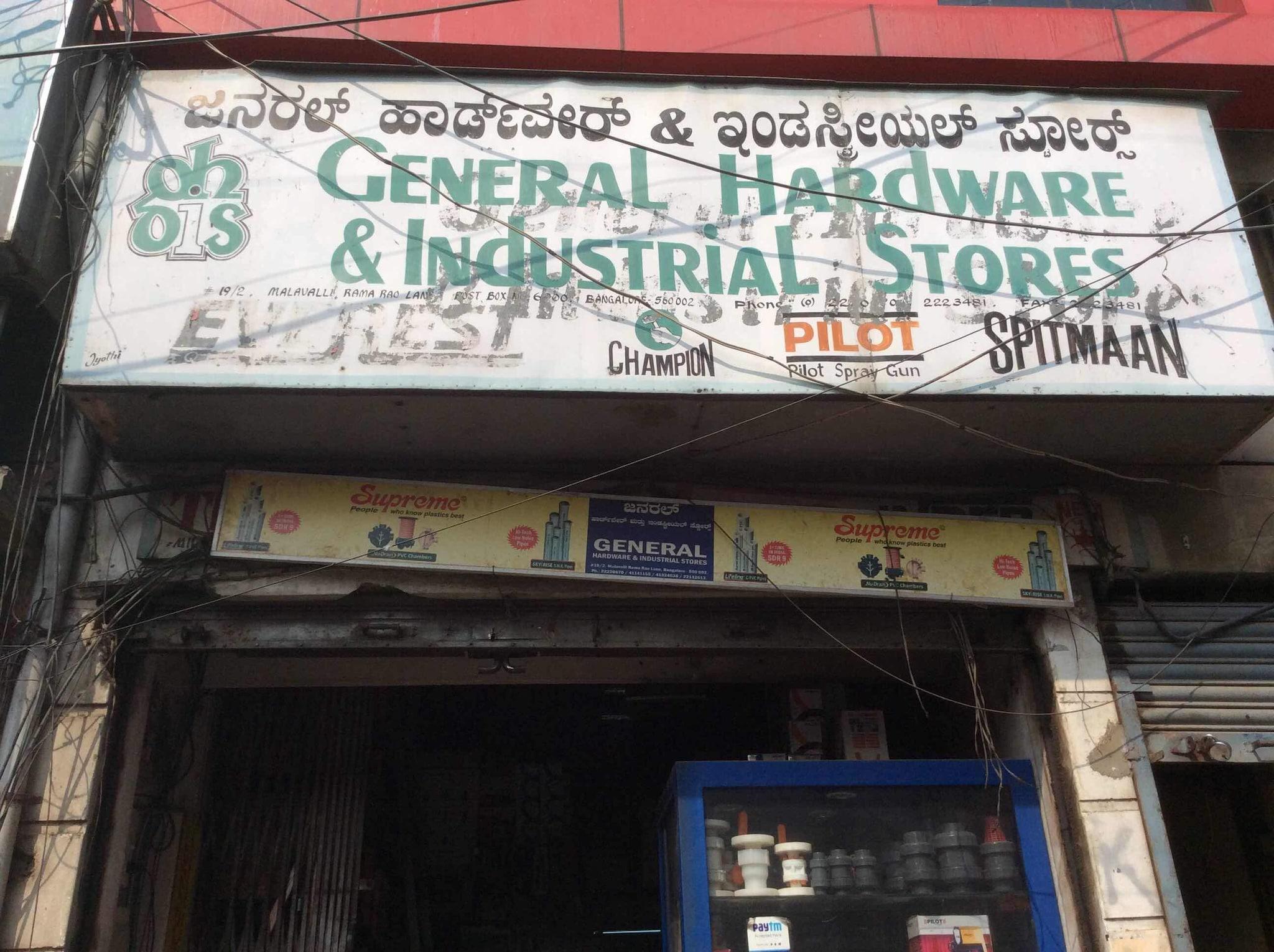 Top Danfoss Valve Dealers in Bangalore - Best Danfoss Valve Dealers