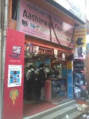 Top 100 Computer Motherboard Dealers in Bangalore - Justdial