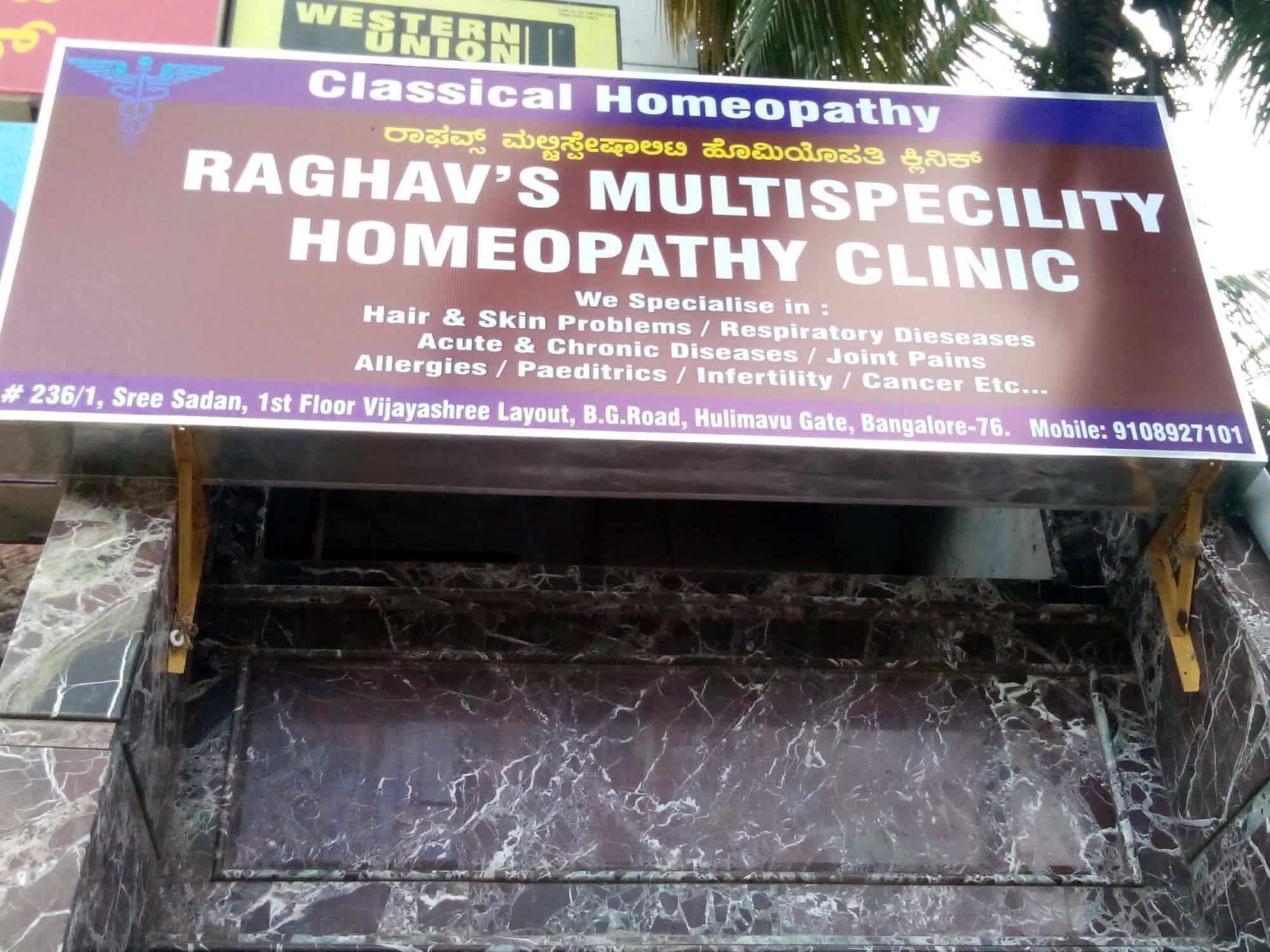Raghavs Homeopathy Bannerghatta Road Raghavs Homoeopathy