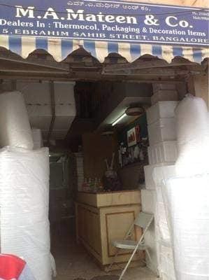Top Depron Foam Sheet Dealers in Bangalore - Justdial