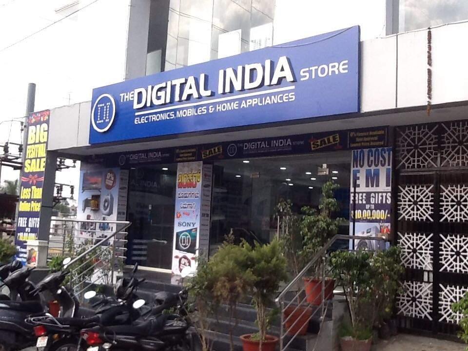 Top Saregama Carvaan Bluetooth Speaker Dealers in Jayanagar