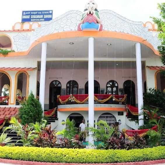 Seva ashram in bangalore dating