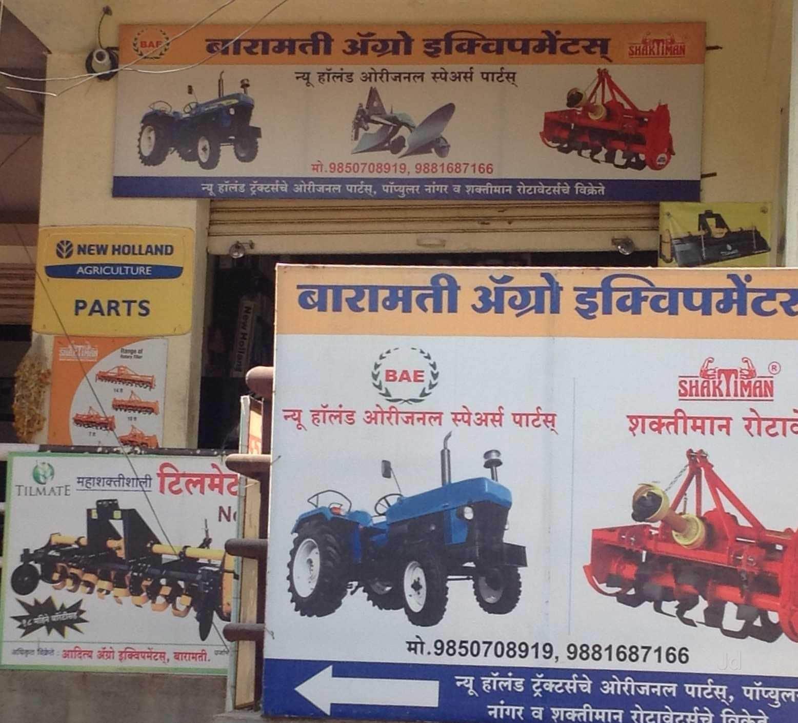 Top Rotavator Blade Dealers in Baramati - Best Rotary Tiller Blade