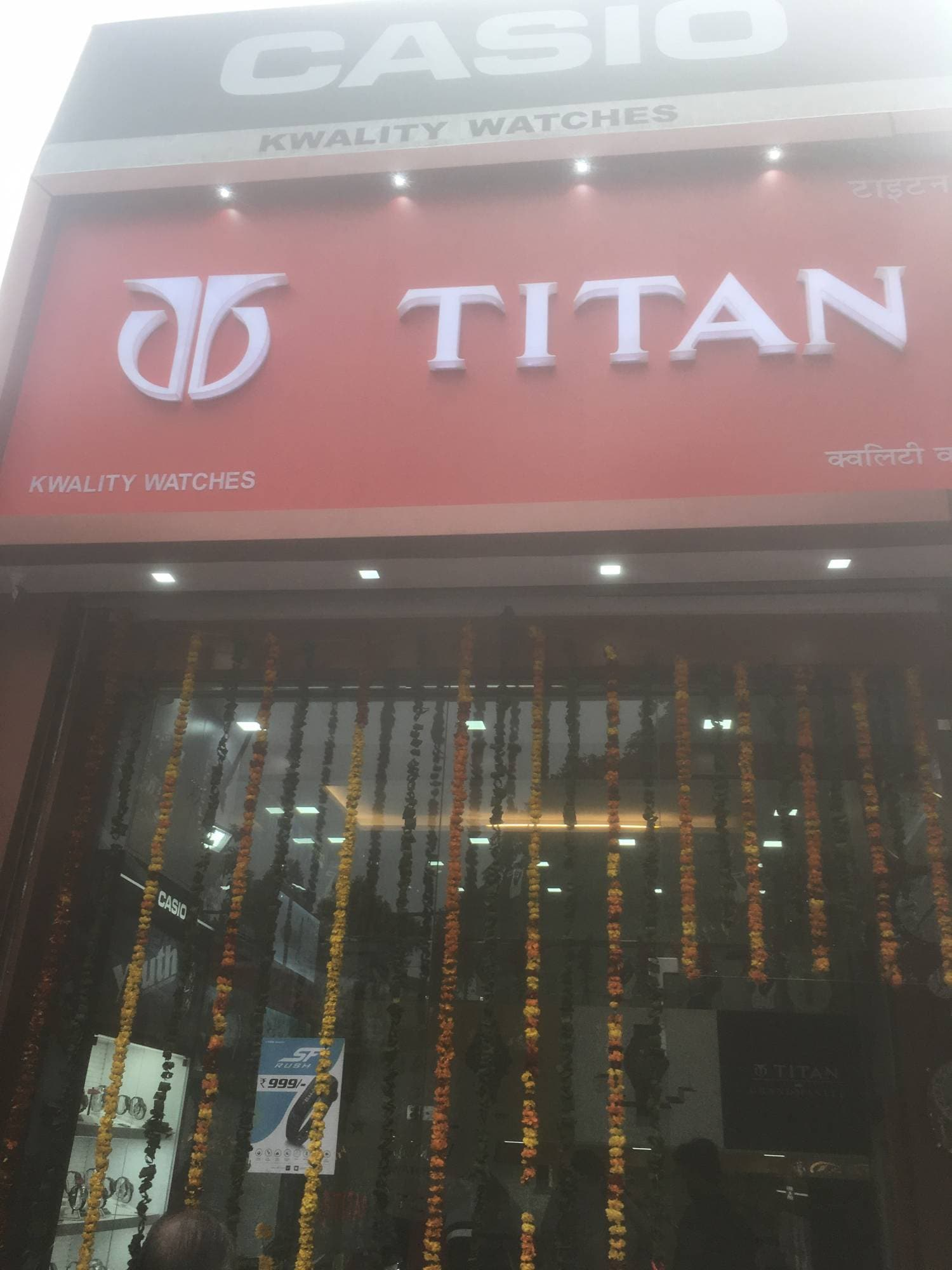 Top 100 Opticians in Bareilly - Best Optical Shops - Justdial