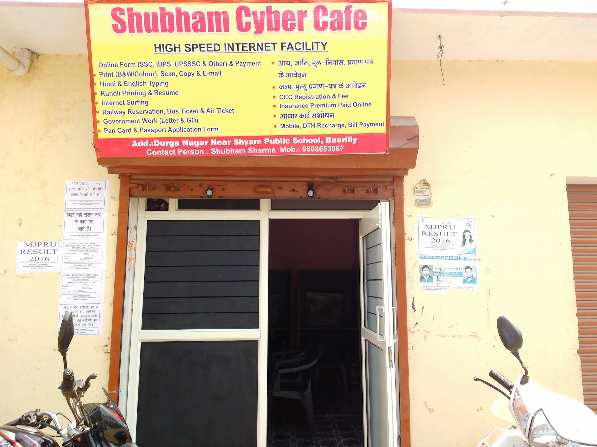 Top 50 Cyber Cafes in Civil Lines, Bareilly - Best Internet