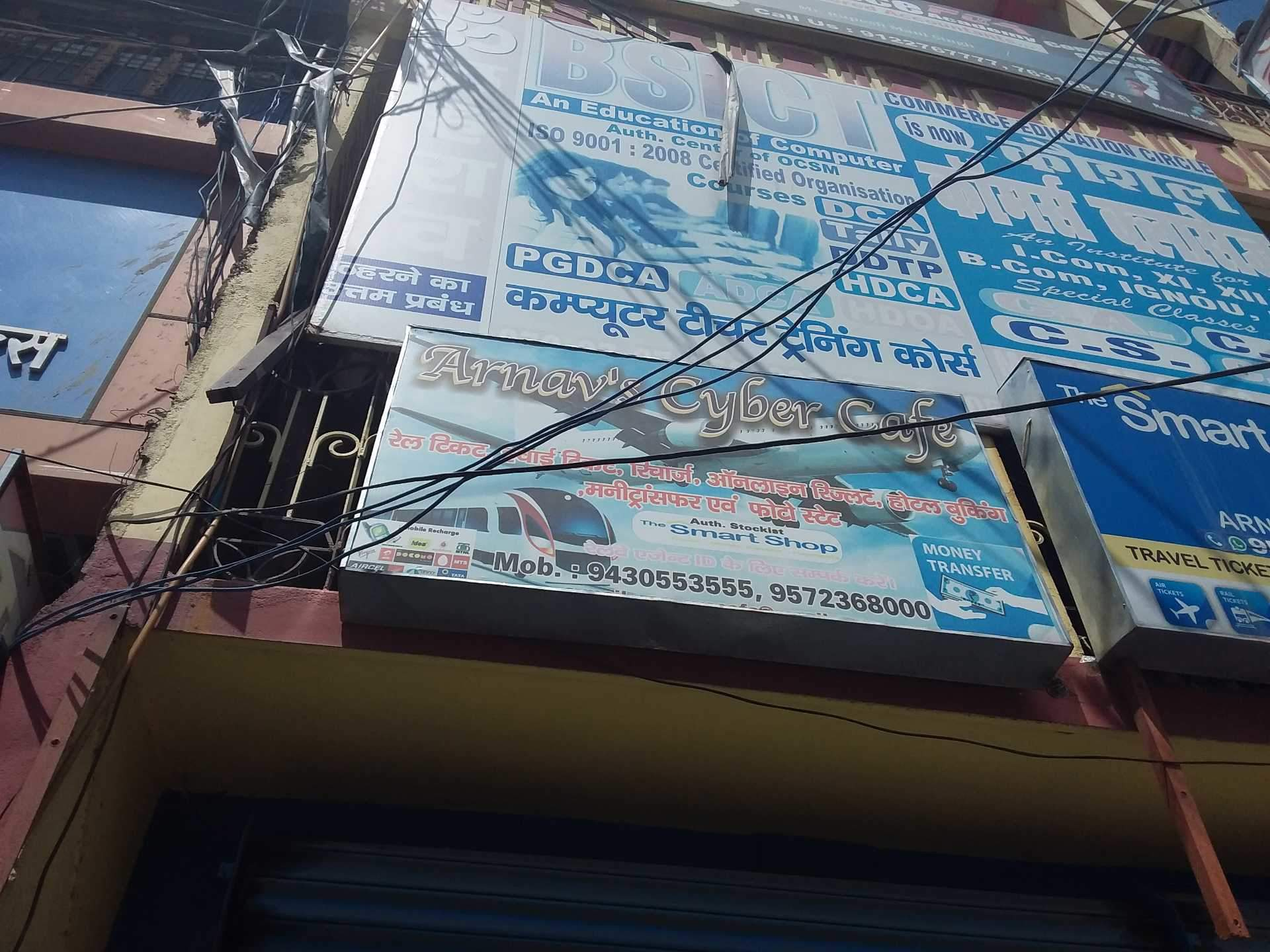Money Transfer Agencies Begusarai