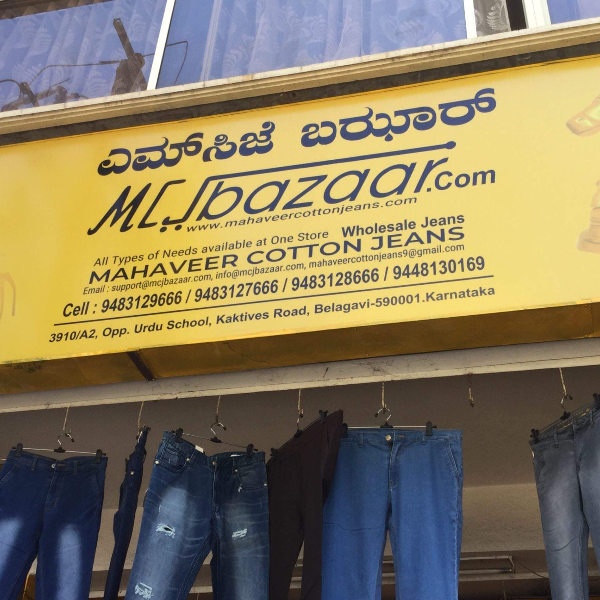 Unlimited Family Fashion Store 2nd Cross Road Readymade Garment Retailers In Bellary Justdial