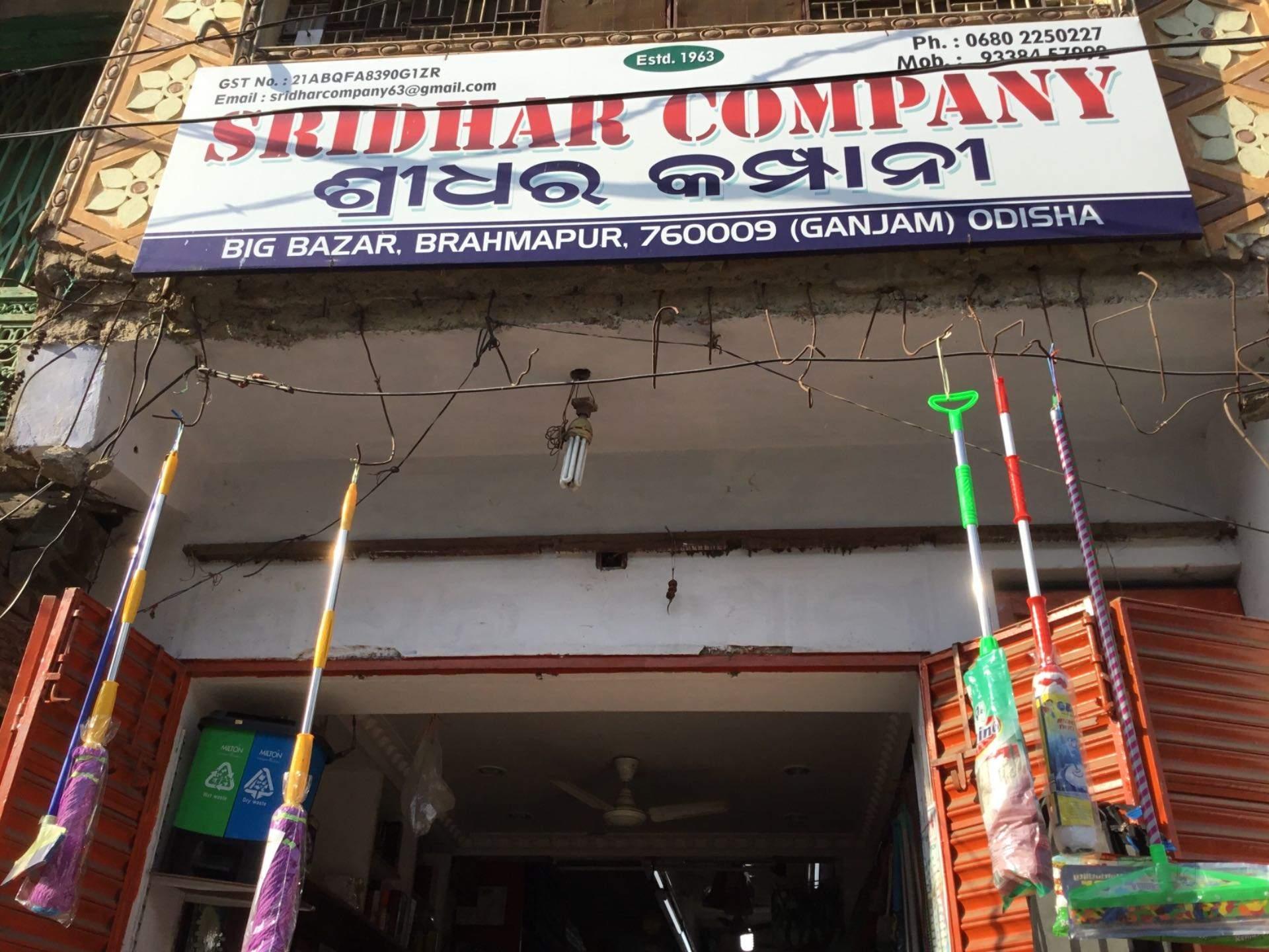 Top Phenyl Dealers in Berhampur-Orrisa - Best Phenyl Suppliers