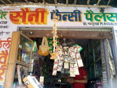 Top Cosmetic Manufacturers in Bharatpur - Justdial