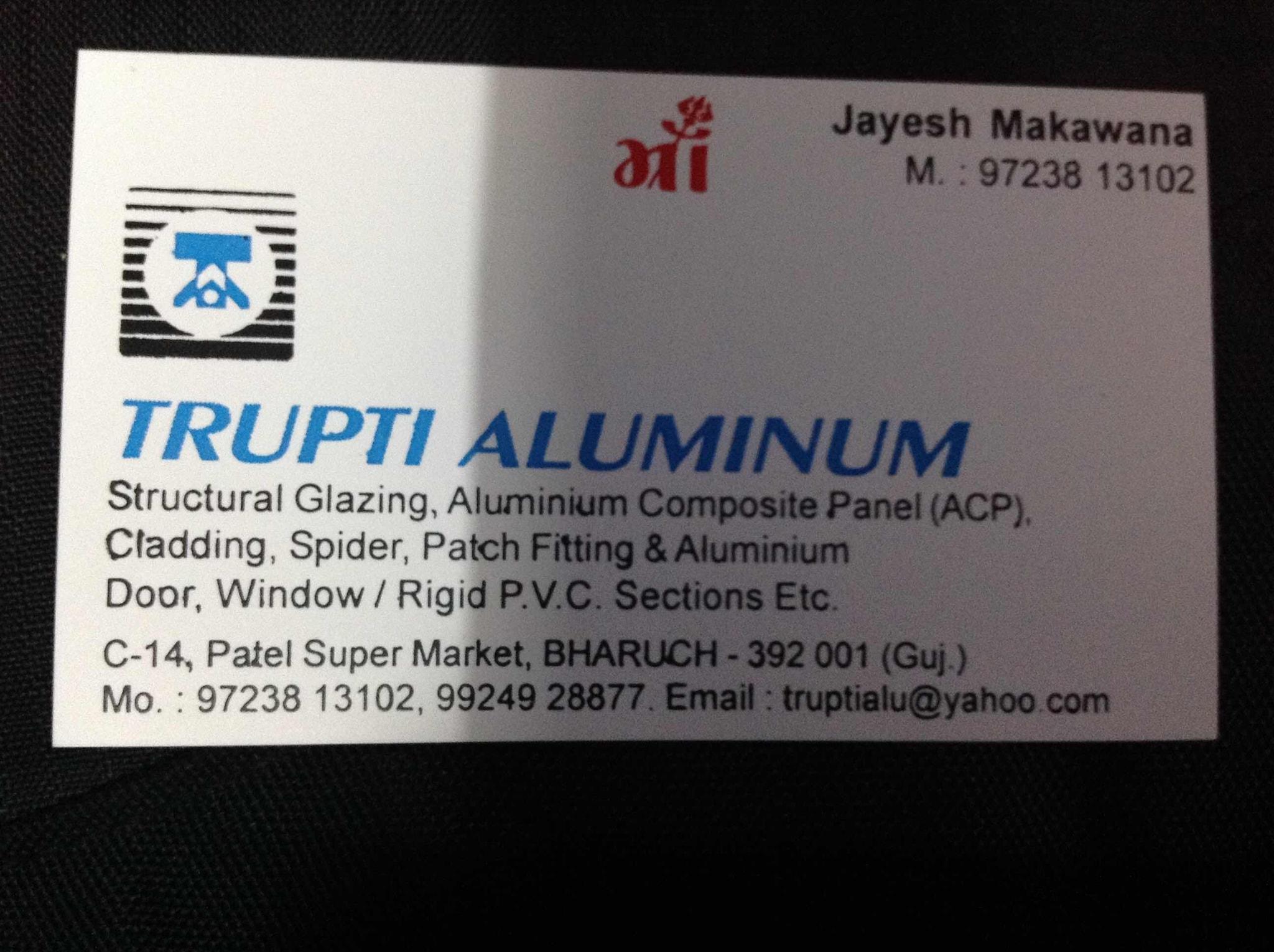Top Acp Aluminium Composite Panel Dealers in Bharuch - Best Acp