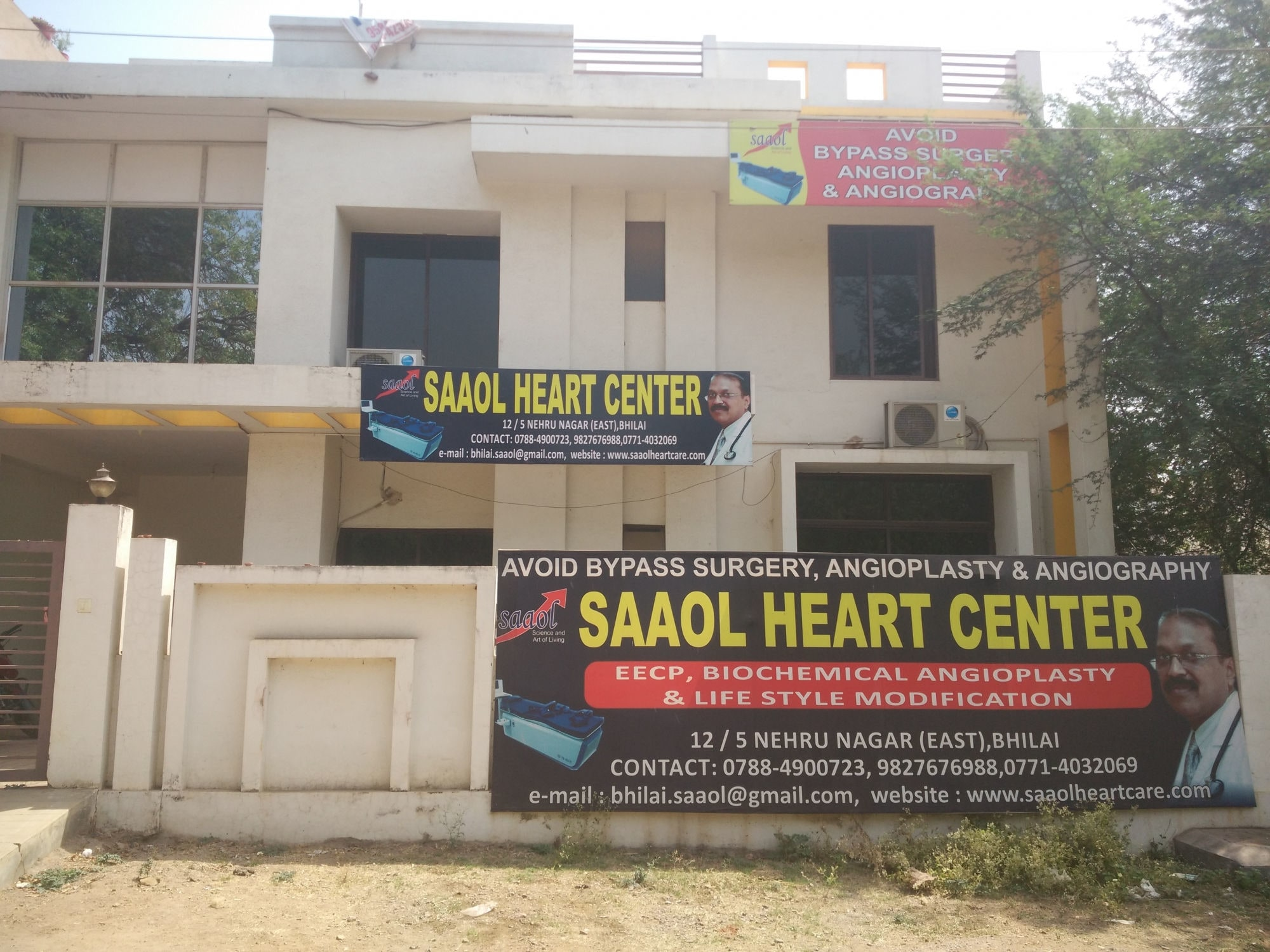 Top Ct Coronary Angiography Testing Centres in Bhilai
