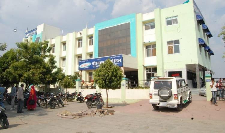 Dr Naresh Porwal In Bhilwara Justdial