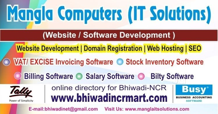 Top Inventory Management Computer Software Dealers in
