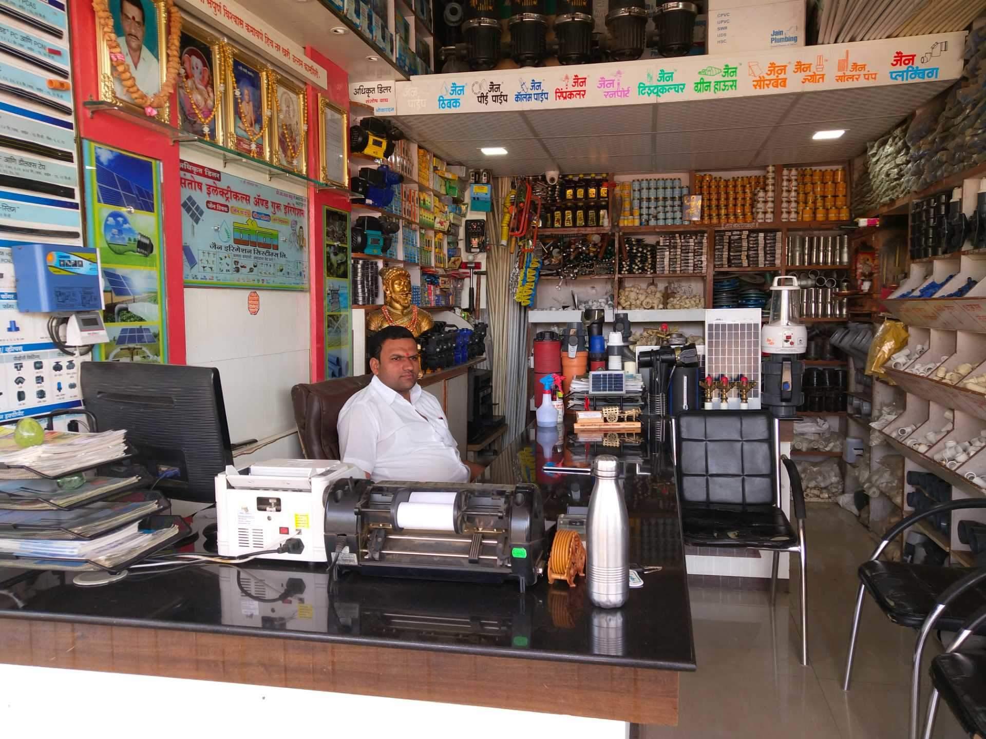 Top Solar Energy System Dealers in Bhokardan - Best Solar