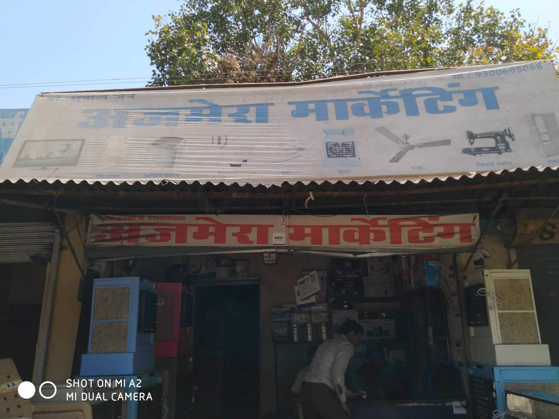 Top Audio Cd Player Dealers near India Hotel-T T Nagar