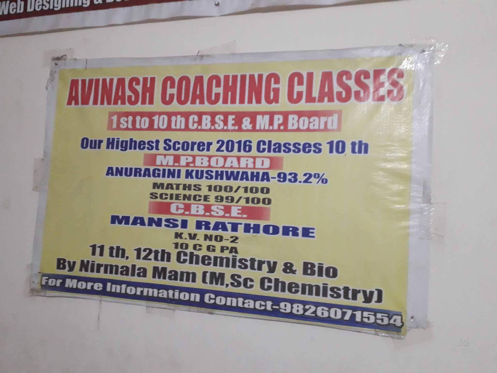 Top 30 Coaching Classes in Jahangirabad - Best Coaching Centres and