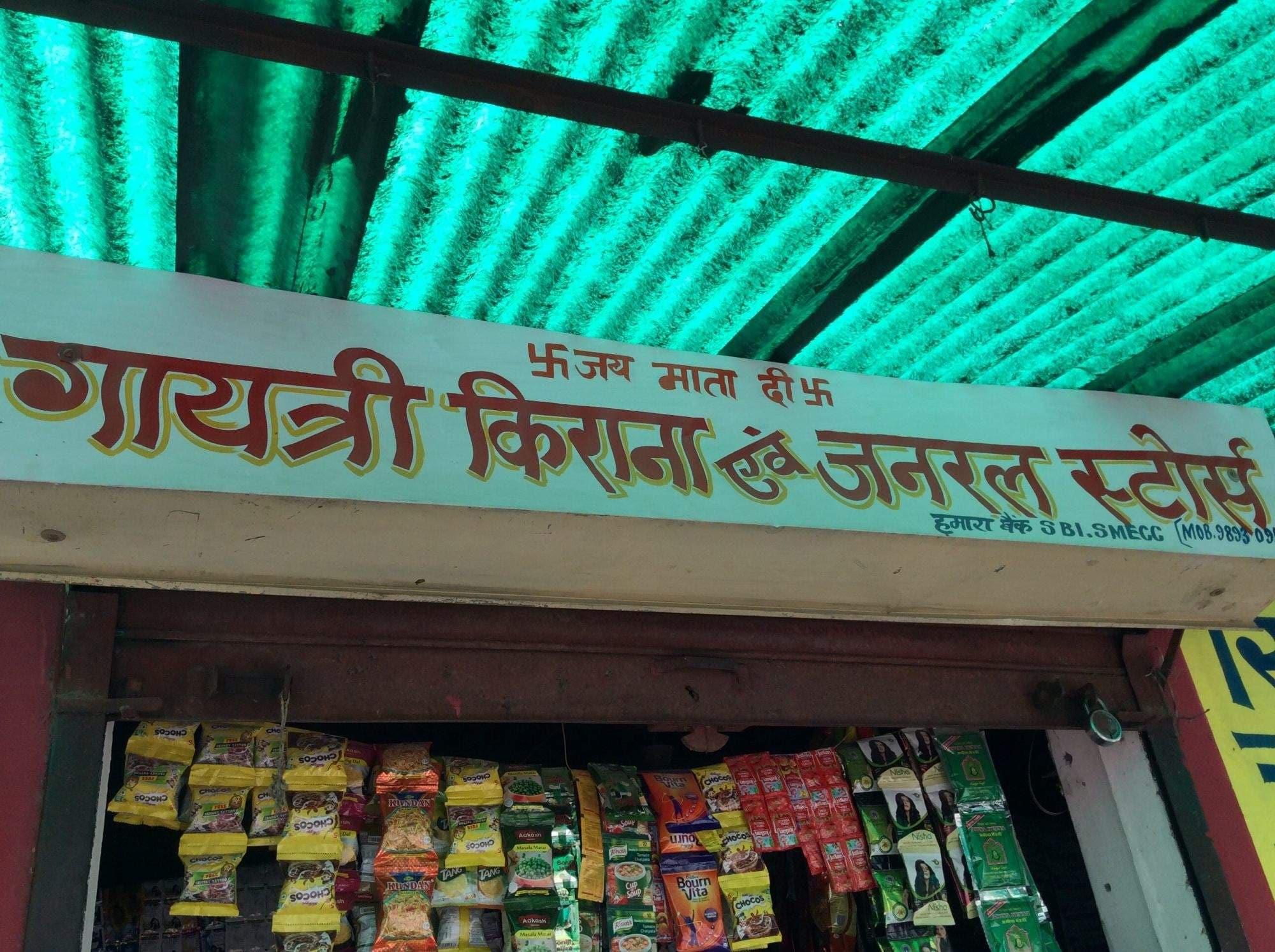 Top Salt Distributors in M P Nagar, Bhopal - Justdial